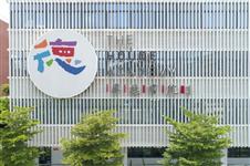 深圳市厚德书院