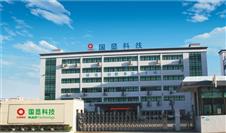 深圳市国显科技有限公司