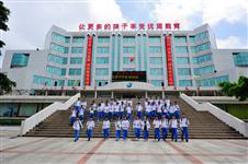 广东省阳江市实验学校