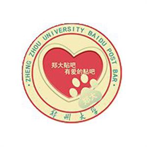 郑州大学在我司购买一台1600度马弗炉