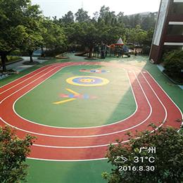 番禺石基新桥幼儿园硅PU场地完美竣工