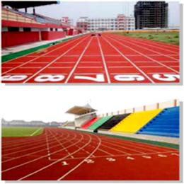 庆贺广东省惠安山霞中心小学运动场项目完美竣工