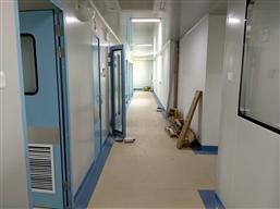 醫院實驗室建設