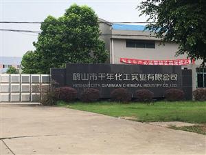 鹤山市千年化工有限公司实验室通风工程