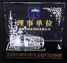 深圳市停车技术企业行业协会·理事单位