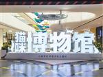 上海青浦猫咪博物馆