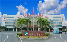 海南省文昌市人民医院