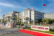 广东医科大学附属东莞第一医院