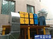 广州市宝蓝环保安装新塘顶好台粤咖啡工程案例图片