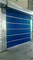 防火卷帘门的作用与分类