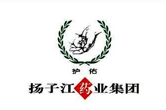 扬子江制药集团