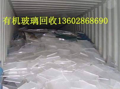 番禺區廢塑料回收