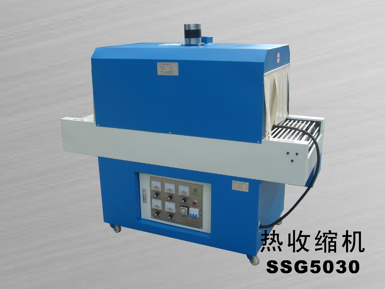 GS5030L
