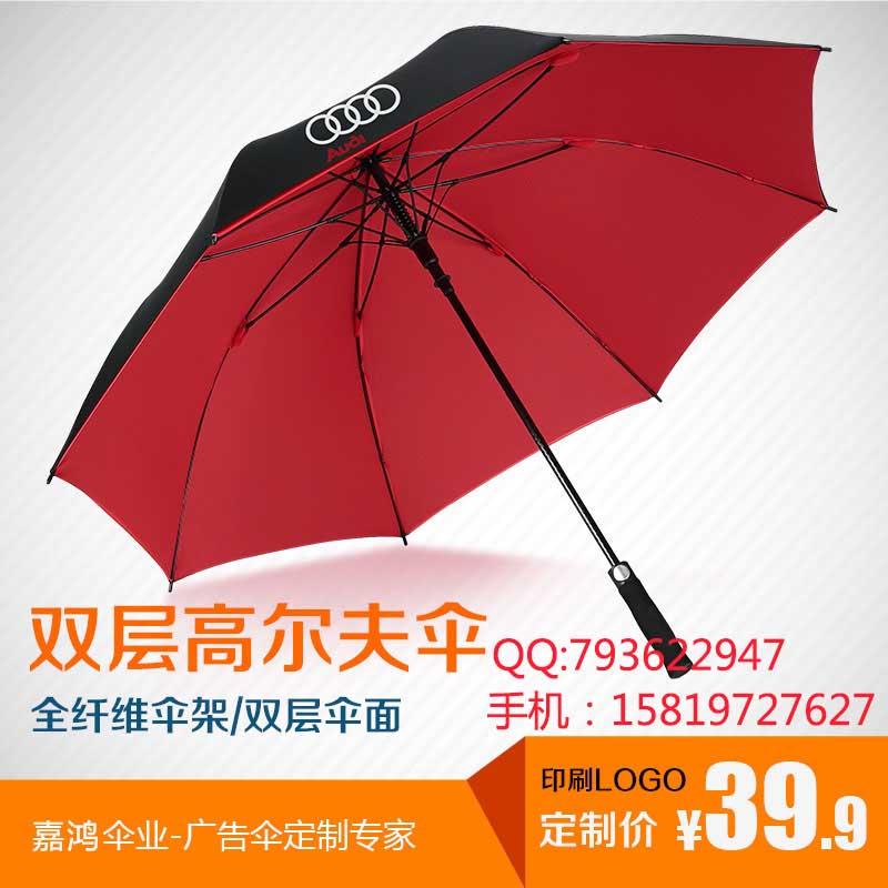 佛山雨傘廠家