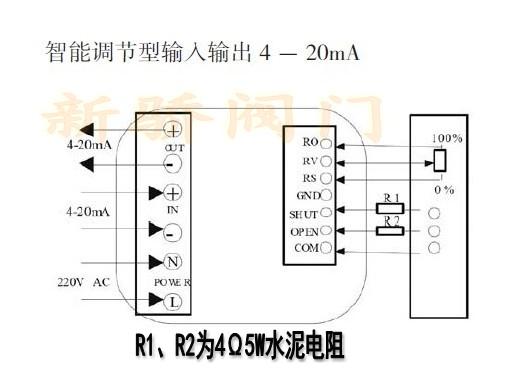 调节型电动雷竞技下载地址接线图