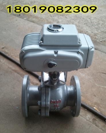 电动铸钢法兰雷竞技下载地址DN80
