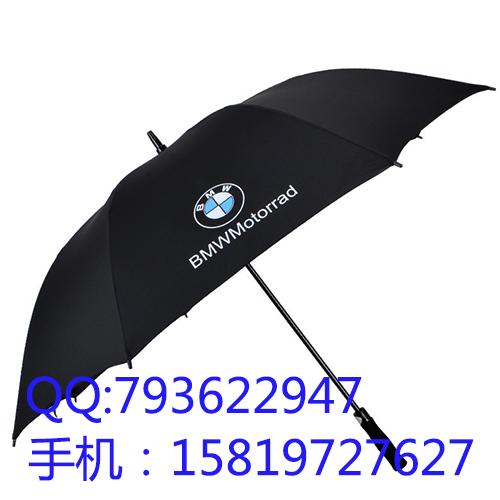 南寧雨傘廠