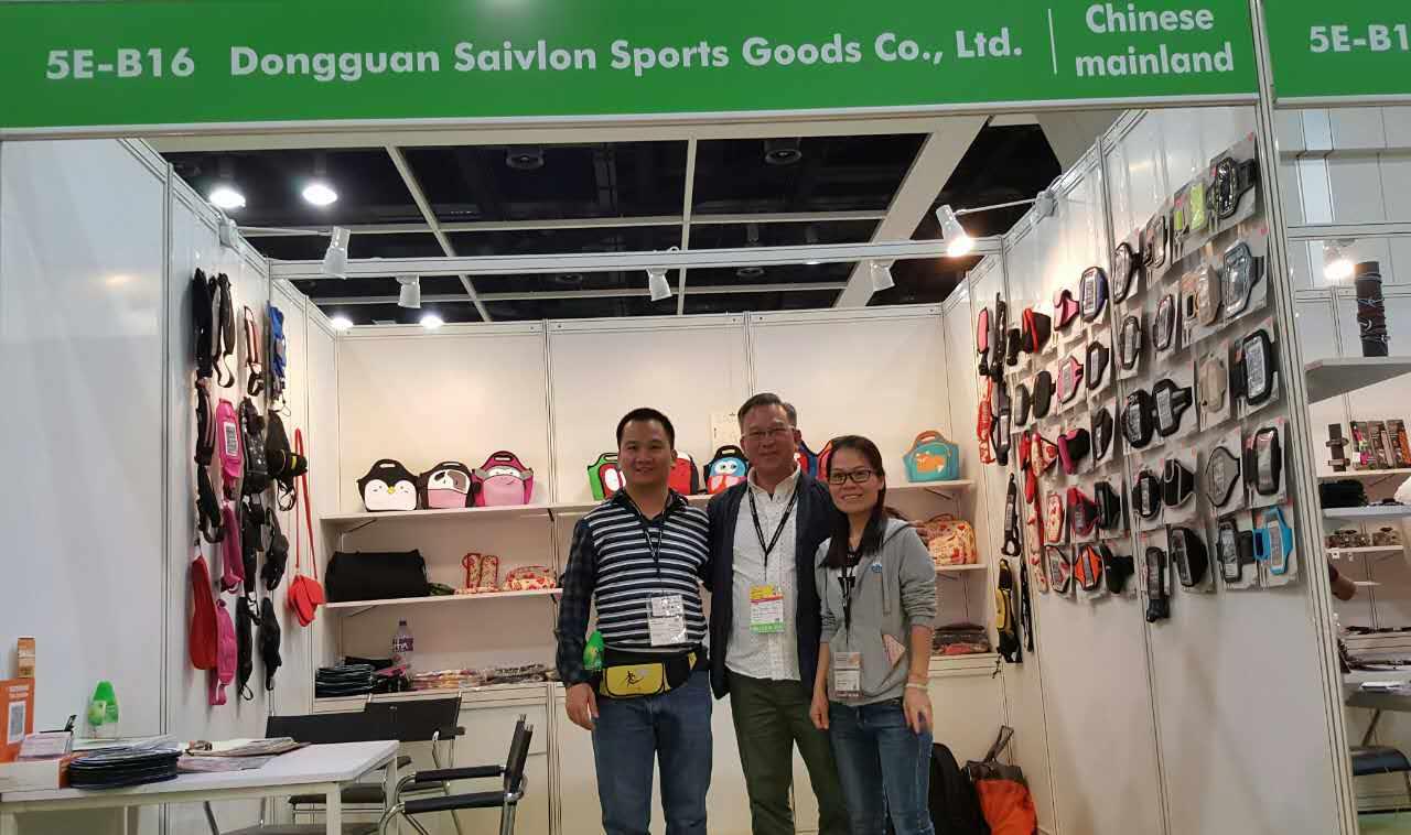 2016 HK Fair-April