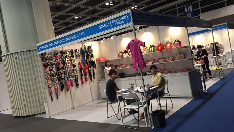 2016 HK Fair-October