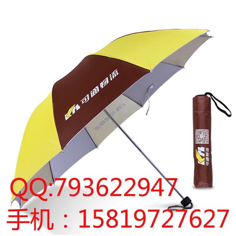 珠海雨傘廠