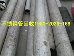 广州废旧不锈钢回收价格