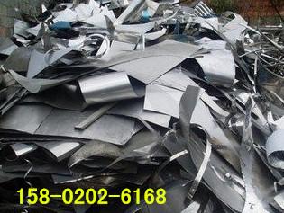 废铁回收公司