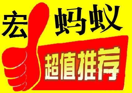 深圳搬家公司排名