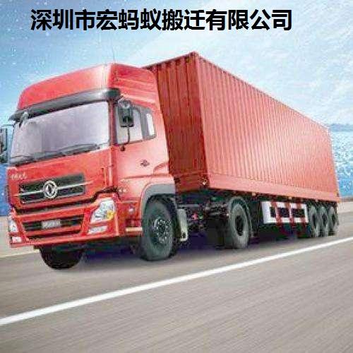 深圳工厂搬迁公司