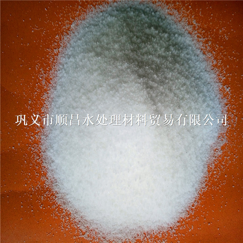 阳离子聚炳烯酰胺