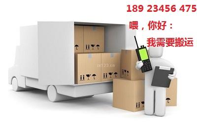 深圳企業搬遷公司
