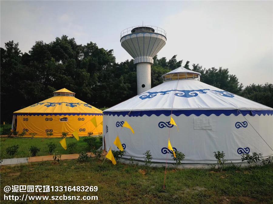 深圳农家乐泥巴园农场特色蒙古包KTV