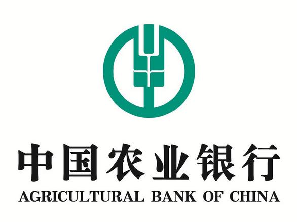 中国农业银行(泸州)支行