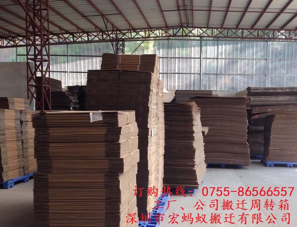深圳吊裝機器設備廠家,公司