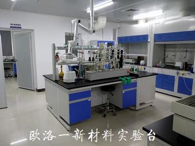 新材料实验室