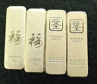 荆门回收黄金