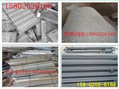 广州废铝回收
