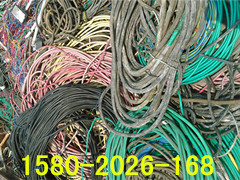 黄埔废电缆线回收价格