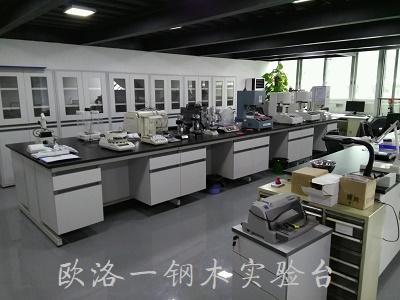 氟化工实验台