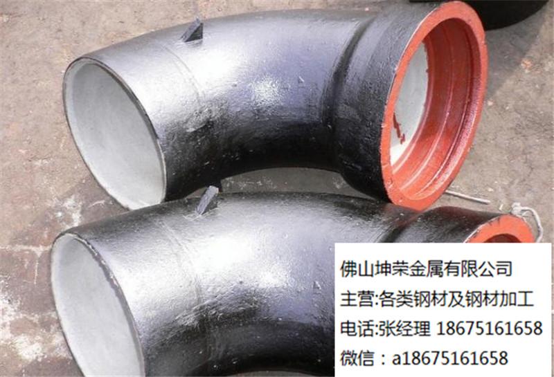 球墨铸铁管3