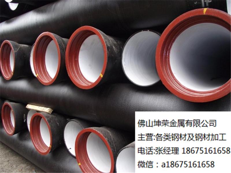 球黑铸铁管4