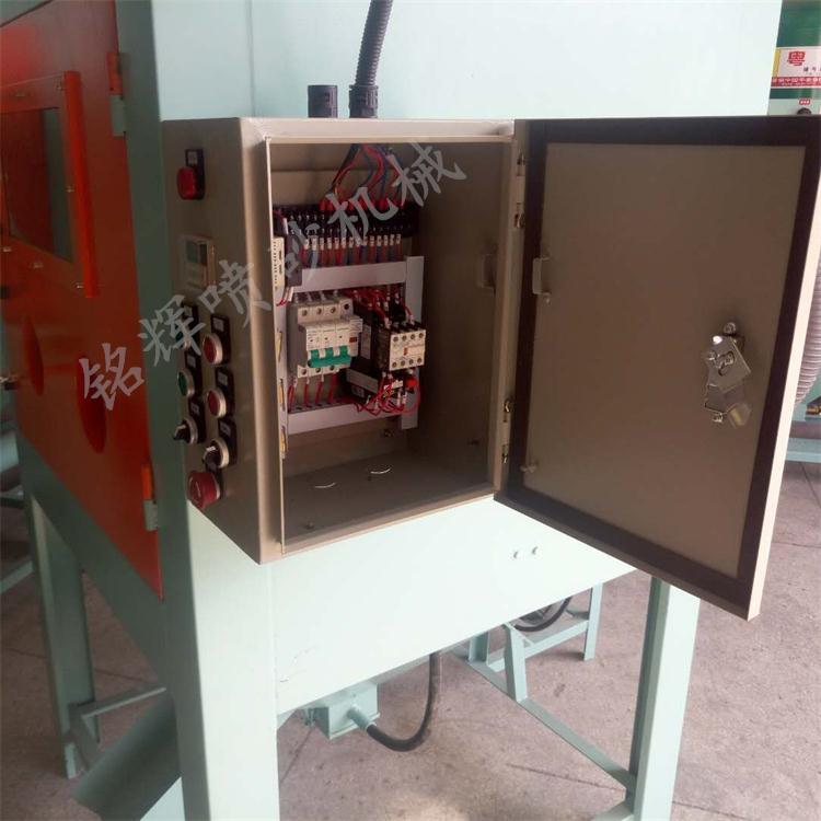 9080滚筒式自动喷砂机电控柜图