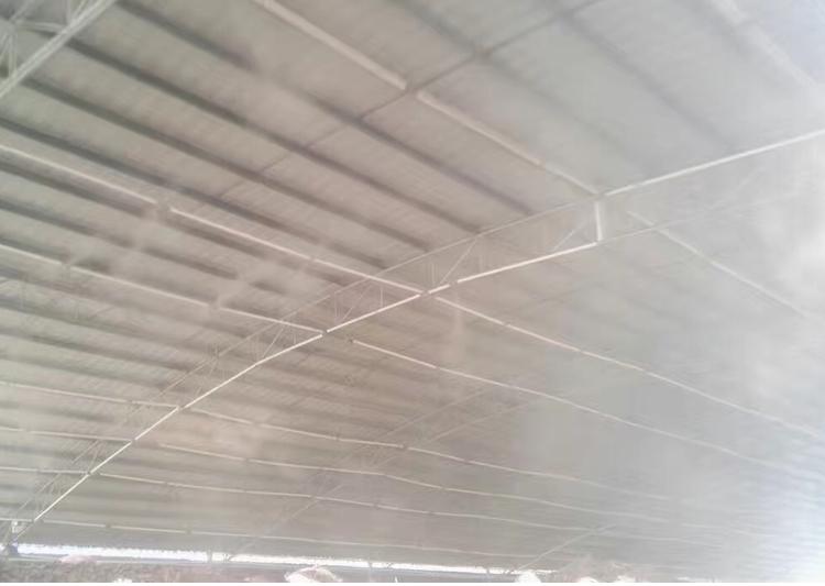 园艺工厂防尘喷雾