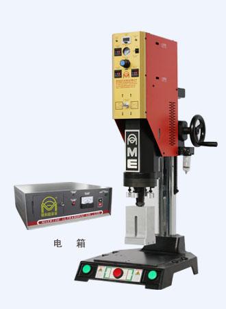 機器人鉚焊