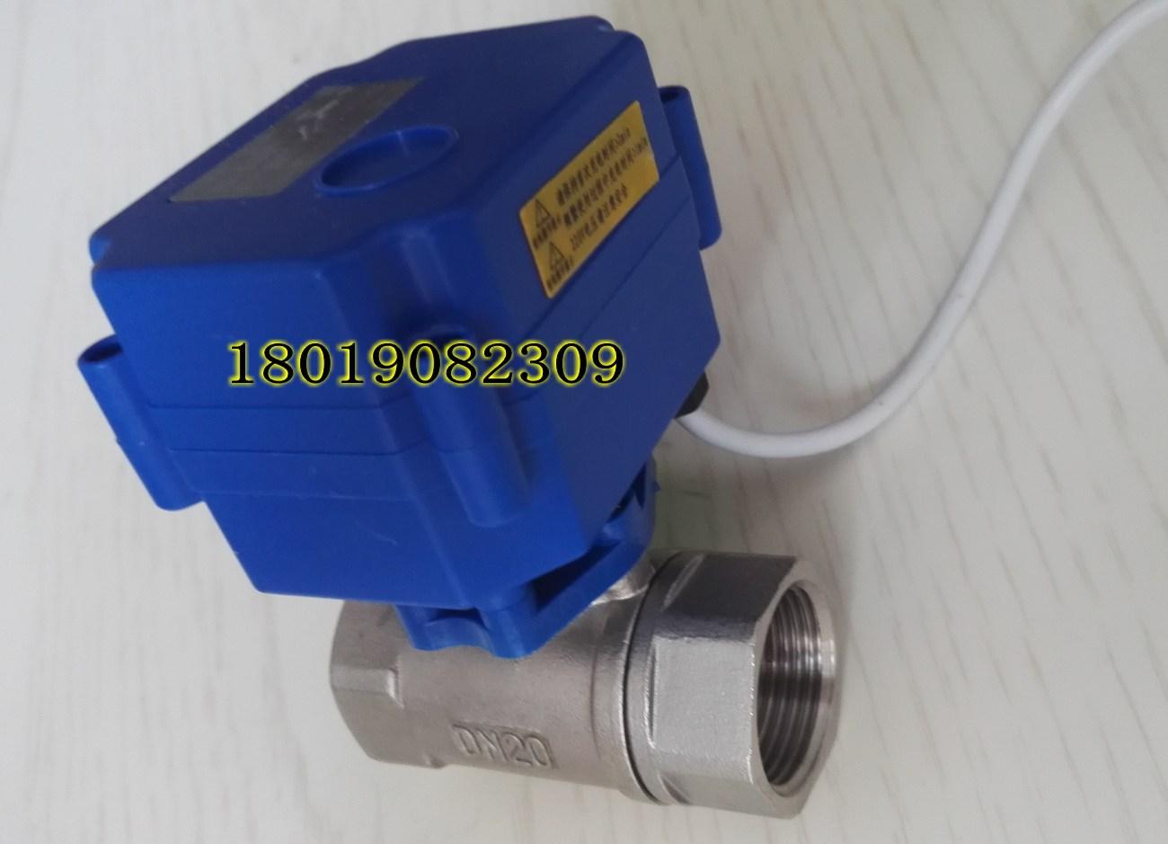 DN20不锈钢电动球阀