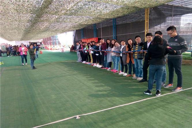 泰科电子在深圳公司户外活动基地泥巴园农场体验拓展项目珠行万里