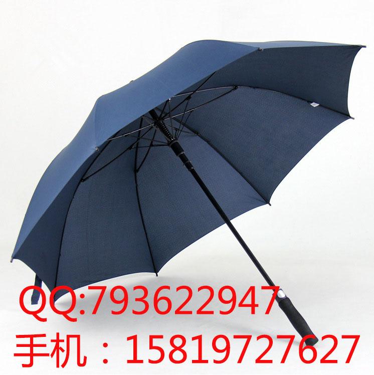 广东雨伞厂
