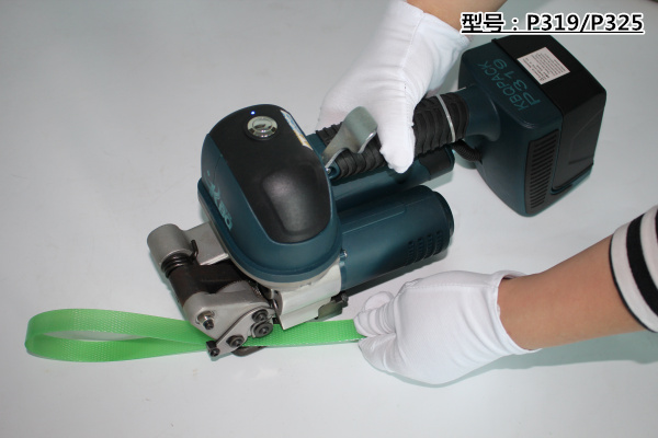 P319電動包裝機優勢