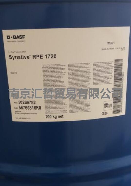 RPE1720