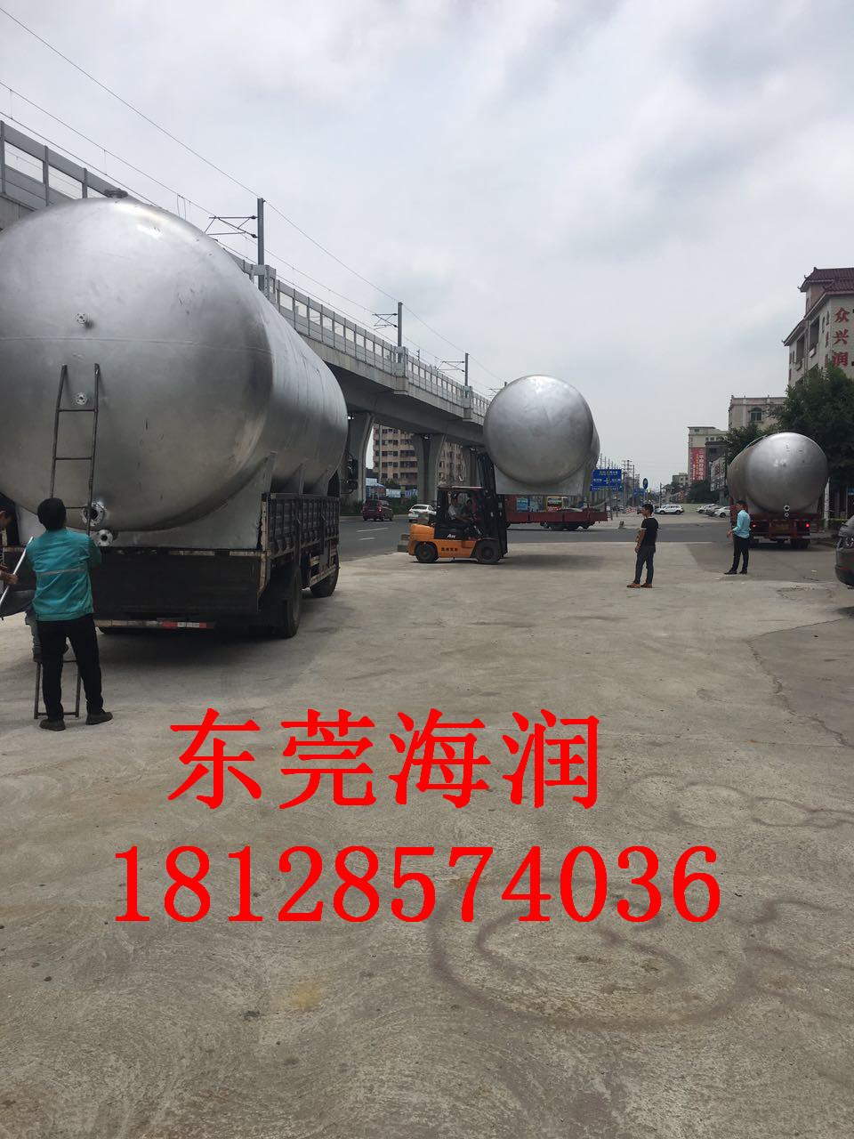 东莞油罐生产厂家