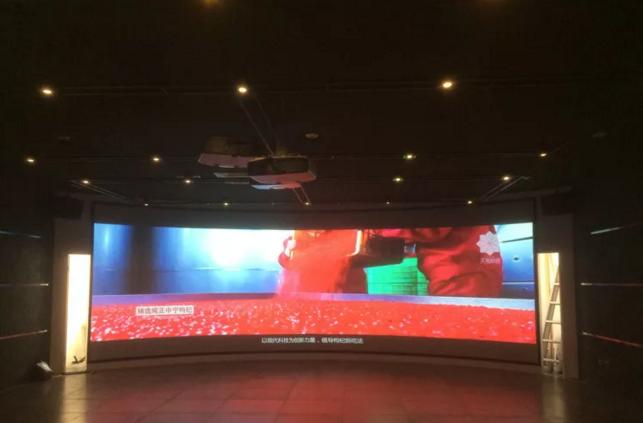 大屏幕投影融合